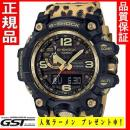 G-SHOCK ジーショックGWG-1000WLP-1AJR「WILDLIFE PROMISING