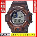G-SHOCK ジーショックGW-9405KJ-5JR「Love The Sea And The E